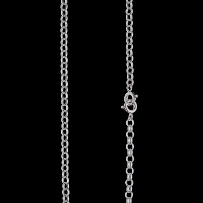 Light colour silver chain with two locks